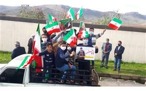 حضور پرشور پیشتازان سازمان دانش آموزی کهگیلویه و بویراحمد در راهپیمایی خودرویی  22 بهمن