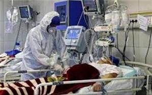 فوت ۲ بیمار کرونایی در اردبیل