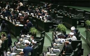 مجلس با رتبهبندی معلمان موافقت کرد