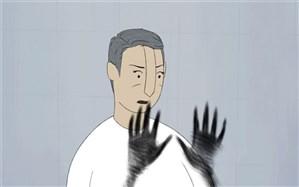 انیمیشن «آنیما» آماده نمایش شد