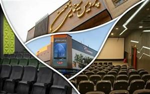 اختصاص یک روز فروش سینماهای «بهمن سبز» به مردم سی سخت