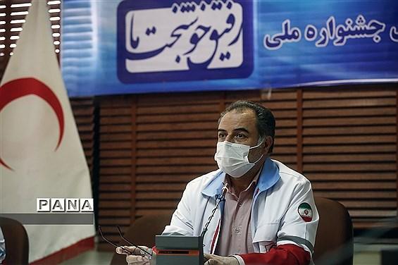 نشست خبری رئیس سازمان جوانان جمعیت هلال احمر