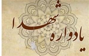 برگزاری یادواره شهدا درشهرستان دماوند