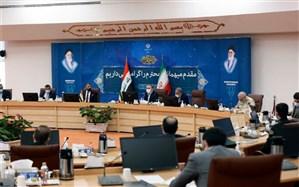 دولت و مردم عراق با هوشیاری از شکل گیری و سازماندهی مجدد عوامل تروریستی جلوگیری کنند