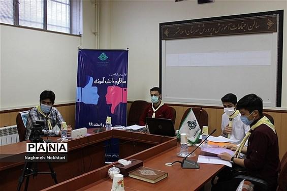 مرحله نیمه نهایی مسابقات مناظره دانشآموزی در شهرستانهای تهران