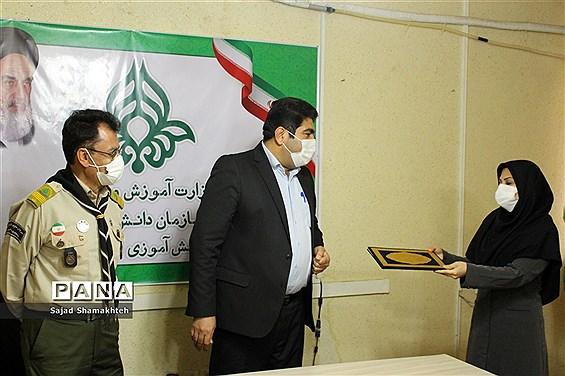 آیین اعطای گواهی و کارت مدرسان خبر پانا استان خوزستان