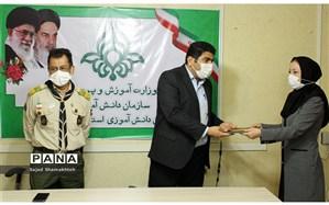 برگزاری آیین تقدیر از مدرسین خبر پانا خوزستان