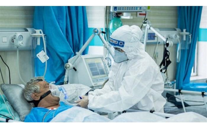 ۲۸۷بیمار جدید مبتلا به کرونا در اصفهان شناسایی شد