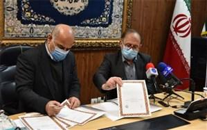 وزارت صمت و دانشگاه فنی و حرفهای تفاهمنامه همکاری امضا کردند