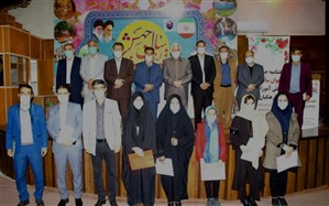 آیین اختتامیه جشنواره نوجوان سالم در کهگیلویه و بویراحمد برگزار شد