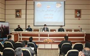 افزایش ۱۳۲ درصدی میزان کشفیات مواد مخدر در شهرستان فیروزه