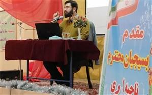 تبیین بیانیه گام دوم انقلاب در قالب دورههای ضمن خدمت