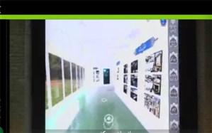 نمایشگاه مجازی «مدرسه ایرانی - معماری ایرانی» افتتاح شد