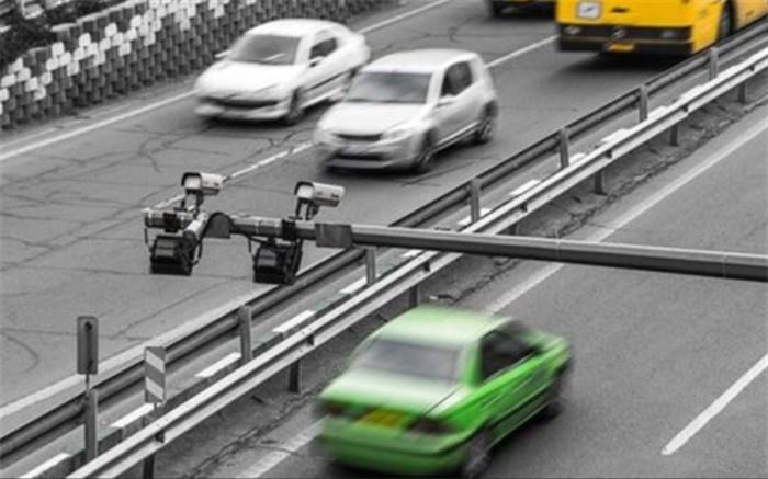 طرح ترافیک نوروز
