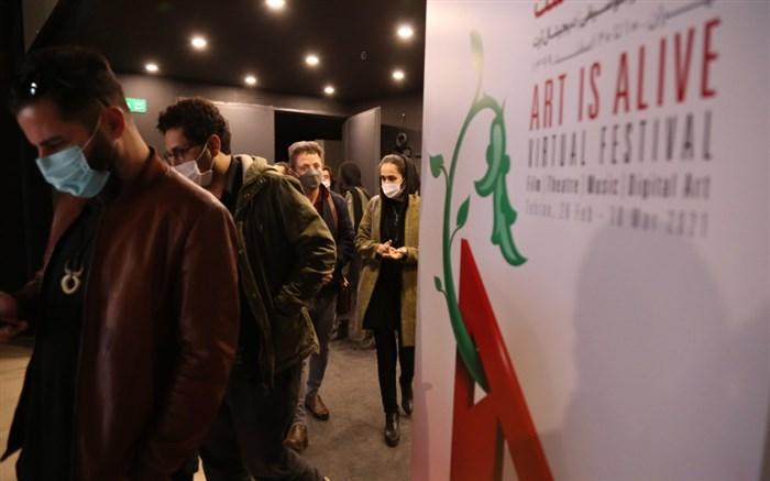 جشنواره هنر  زنده است
