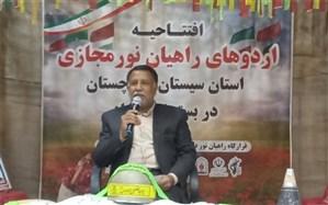 اردوی مجازی راهیان نور در سیستان و بلوچستان آغاز شد