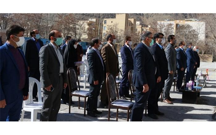 جشن نیکوکاری در استان مرکزی به صورت نمادین برگزار شد