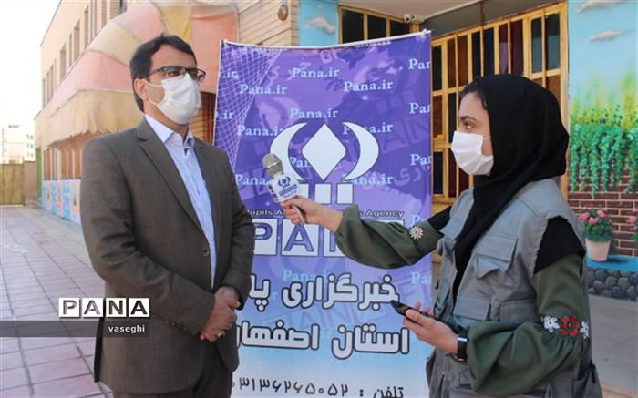 اولین مرکز نیکو کاری در مدرسه اصلانی آموزش پرورش ناحیه ۴ اصفهان افتتاح شد