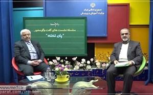 الهیار ترکمن در هفتمین نشست «پای تخته»