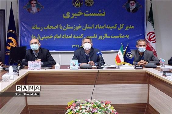 نشست خبری مدیرکل کمیته امداد امام خمینی(ره) استان خوزستان