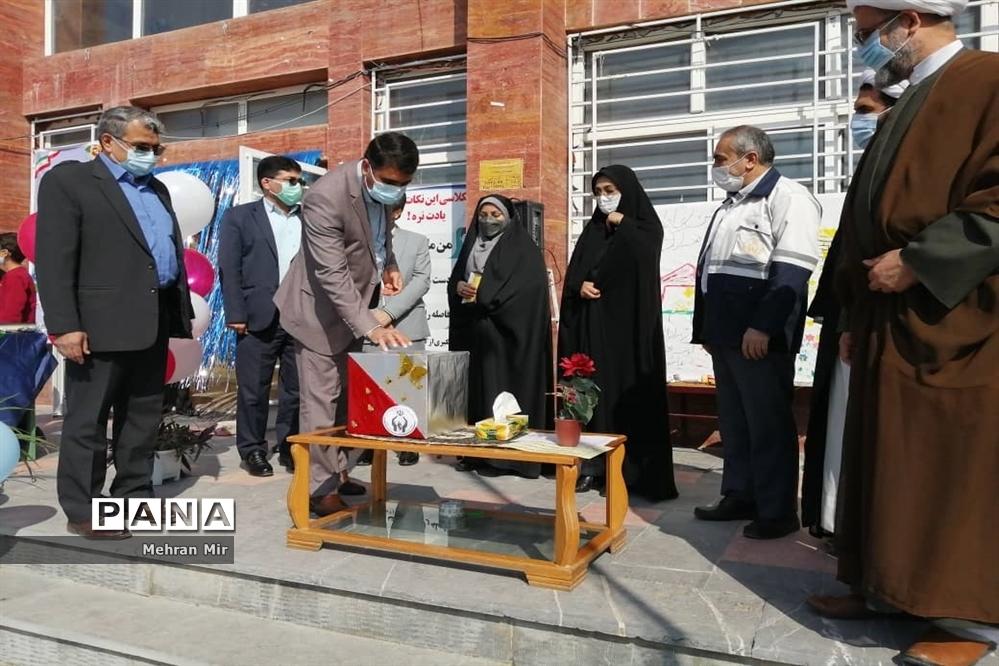 جشن نیکوکاری در شهرستان مینودشت
