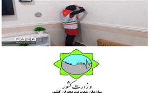 اهدای جایزه به دانش آموزان برتر در مانور زلزله