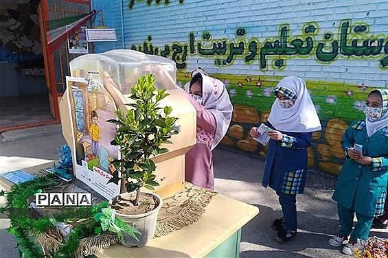 برگزاری جشن نیکوکاری در آموزشگاه شهید نجاتی