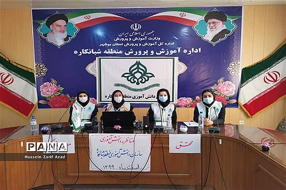 مرحله مقدماتی مسابقات ملی مناظره دانشآموزی دختران استان بوشهر