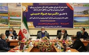 حسینی: نظام تعلیم و تربیت اصلیترین نهاد توسعه انسان مبنا است