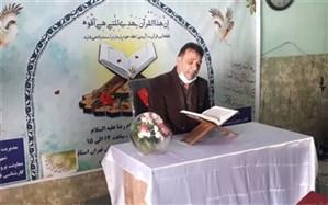 برگزاری محفل انس با قرآن کریم در شهرستان ملارد