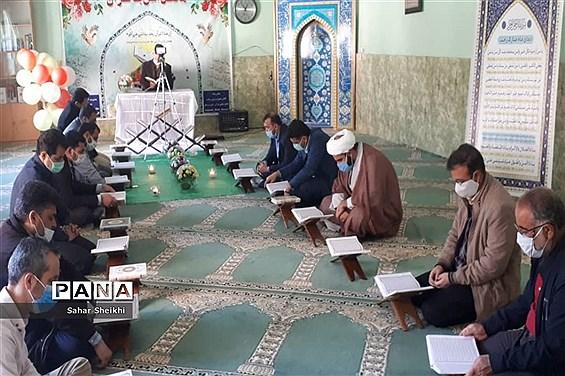 محفل انس با قرآن در آموزش و پرورش ملارد