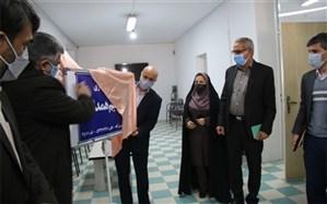 افتتاح مرکز نیکوکاری نسیم همدلی آموزش و پرورش اسلامشهر