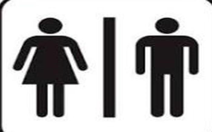 مردان-قدبلند