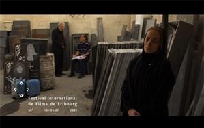 «ناهید» منتخب جشنواره بینالمللی فیلم فرایبورگ شد