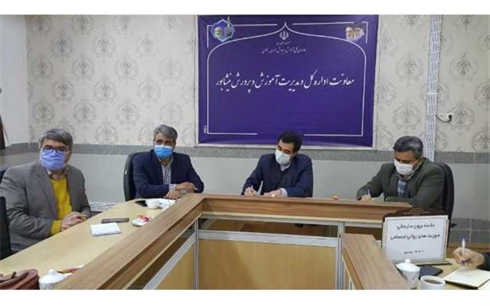 جلسه فوریت های روانی اجتماعی دانش آموزان نیشابور برگزار شد