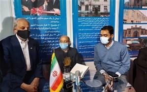 تفاهم نامه مشارکت ۸۰۰ میلیون تومانی ساخت یک مدرسه در منطقه 17 تهران