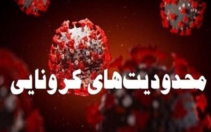 کاهش تعداد کارکنان حاضر در ادارات خوزستان به ۱۰ درصد تا پایان سال