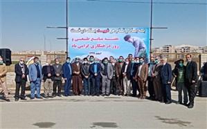 آیین مراسم روز درختکاری در شهر مشکین دشت البرز برگزارشد