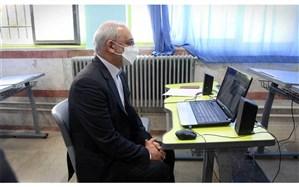 حضور سرزده حاجی میرزایی از کلاس درس مجازی دانشآموزان «دبیرستان ماندگار البرز»