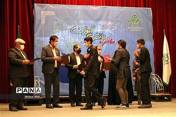 برگزاری آیین اختتامیه نخستین دوره مسابقات مناظره دانشآموزی فارس