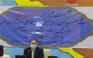 تبلیغات انتخابات ریاست جمهوری و شوراهای اسلامی شهر و روستا از طریق فضای مجازی انجام می شود
