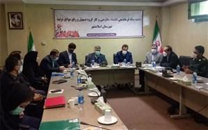 اجرای طرح فناوری تولید کنندگان و اصناف در شهرستان اسلامشهر