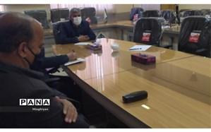برگزاری جلسه هماهنگی افتتاح مرکز نیکوکاری در سازمان دانش آموزی استان اصفهان