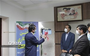 نواختن زنگ جشن نیکوکاری  در مدارس خراسان شمالی