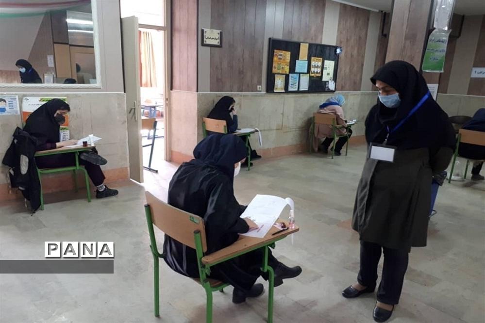برگزاری المپیادهای علمی کشوری سال ۱۳۹۹ در  البرز