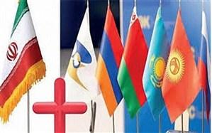 انعقاد تفاهمنامه ایجاد کنسرسیوم صادرات به اوراسیا