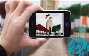 برگزاری مجازی اردوی راهیان نور در ۱۴ استان کشور