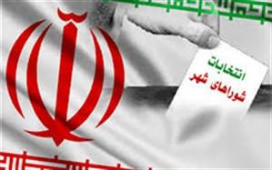 26اسفند؛ آخرین مهلت ثبتنام داوطلبان در انتخابات شوراها