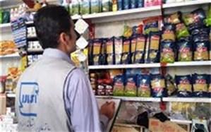 تشدید بازرسیها از مراکز عرضه کالا در ایام نوروز در فارس