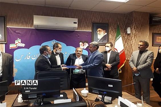 آیین تکریم و معارفه ذیحساب اداره کل آموزش و پرورش فارس